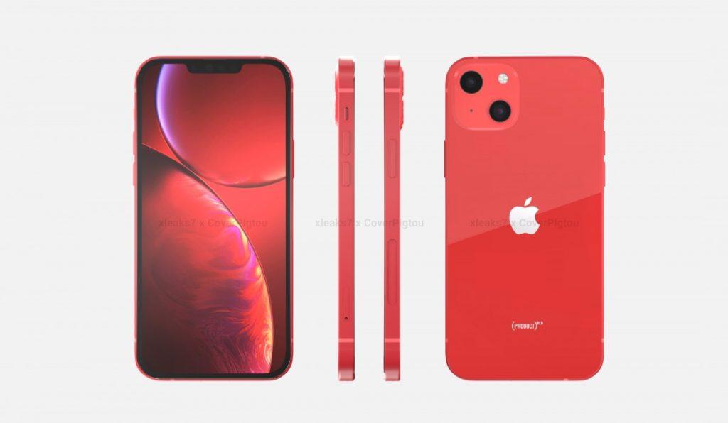 выбираем лучшее защитное стекло для apple iphone 13 mini